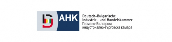 Nitem has become a member of the German-Bulgarian Industrial and Commerce Chamber (GBITC)